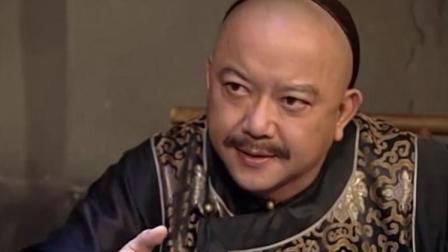 纪晓岚抓贪官,一天不破案,皇上一天回不去京城,和珅都急坏了