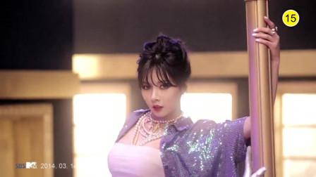 韩国女团性感热舞MV, 三年前的精美视频, 这么粗
