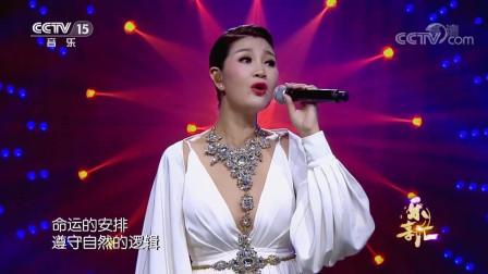 降央卓玛翻唱王力宏的《落叶归根》, 好美的女中音, 唱得好听极了