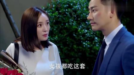 亲爱的翻译官: 杨幂带黄轩去买玫瑰, 帮他追女人!