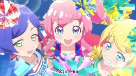 美妙旋律 17 演唱会:SUPER CUTIE SUPER GIRL-三人组合诞生!