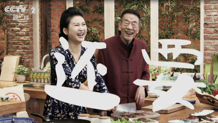 杨少华做客美食节目, 也能把主持人王小丫逗的哈哈大笑!