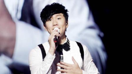 林俊杰现场演绎名曲, 经典嗓音迷人动听, 曾伴随了多少人的青春