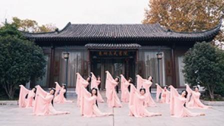 点击观看《中国舞《洛水佼人 》,粉色的少女心》