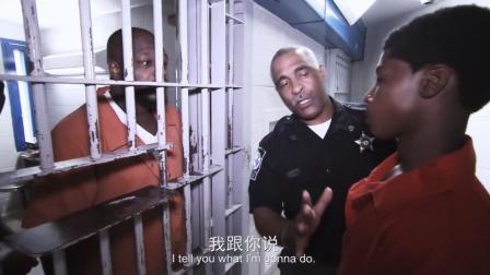 通过与监狱的囚犯面对面接触,这些孩子深有感触,害怕再来到这里