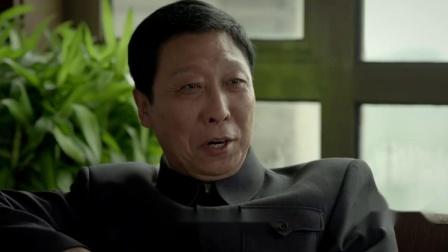 大叔仗着当校长在亲家前显摆,谁知自己领导都是他下属,大叔懵了