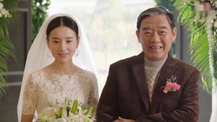 幸福一家人:天心终于大婚了,父亲把她交给王烁,催人泪下!