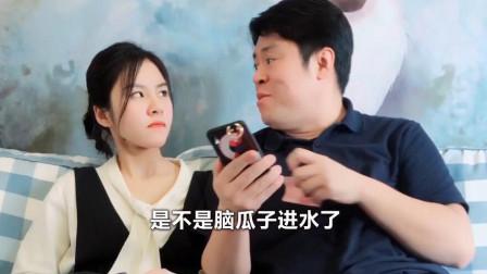 祝晓晗: 我爸也太膨胀了, 光天化日之下抢我东西!