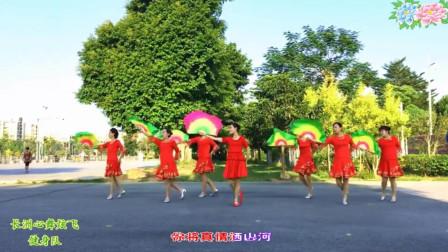 精选广场舞【美丽的中国红】扇子舞动感好听舞步好看好学