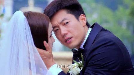总裁结婚却没有告诉妈妈,妈妈得知后直接带人闹婚礼,总裁怒了!
