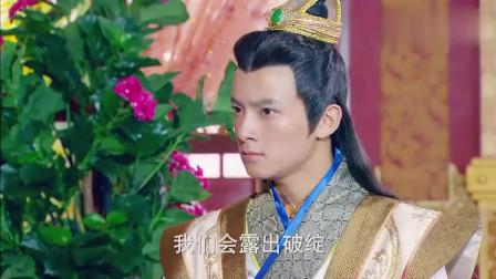原来一切都是杨妃的计谋, 要同时陷害太子和魏王, 真是阴险