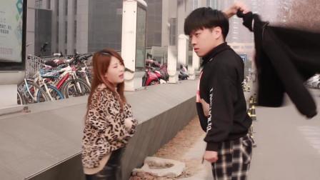 搞笑视频: 美女, 你到底跟你男朋友分手吗?