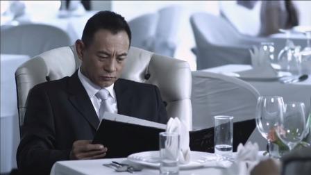 总裁带穷小伙去高档餐厅吃饭,一顿饭下来才知道什么叫有钱人啊!