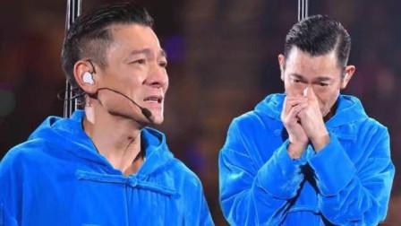 因突发病情, 58岁刘德华被迫中止演唱会! 现场含泪90度鞠躬向粉丝道歉!