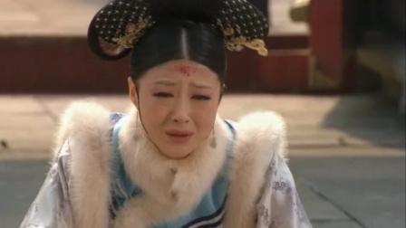 皇帝念旧情没赐死华妃,不过她没了哥哥庇护,怕也是活不久了