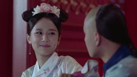 姑娘正与兄弟聊天,却不知兄弟就是一会儿要她服侍的皇帝,太逗了