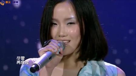 黄龄光脚上舞台, 一首《王妃》从柔到刚, 瞬间被惊艳到了!