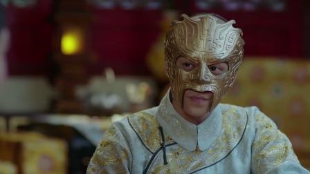 康熙召见易欢,带着面具遮挡容貌,易欢:这皇帝肯定长得奇丑无比