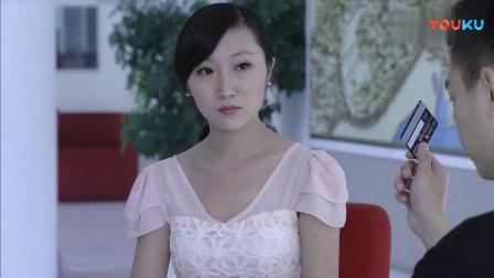 《温柔的诱惑》美女做售楼小姐就是有优势, 男子二话不说就找她签了合同