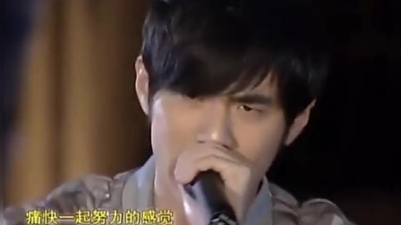为什么杰伦没唱北京欢迎你? 因为群星唱完周杰伦走上舞台唱了这歌