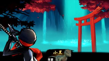 忍者必须死3  网上火爆的一款游戏  忍者动作飘逸非常