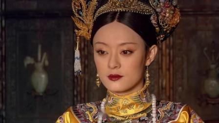 最惨的一个皇后,被嫔妃气得死不瞑目,连亲侄女青樱也不认她!
