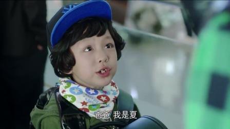 于果去机场接人,不料一个小孩冲上来就叫他爸爸,他吓得都结巴了