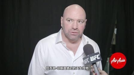 UFC232赛后: 白大拿盛赞两位冠军 展望新年计划