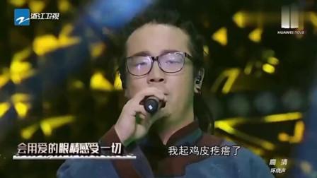 梦想的声音: 蒙古大叔唱《在那遥远的地方》, 开口呼麦震惊全场!
