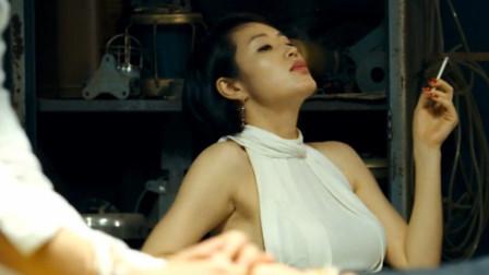 3分钟看看完韩国剧情伦理片《老千》, 女主让人