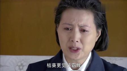 小平同志复位后, 为何首先替这个人平反, 而不是刘少奇