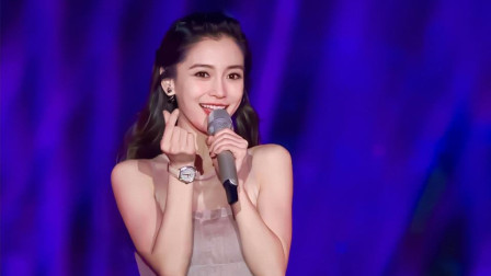 "Anglababy跨年演唱会献唱, 网友质疑""全程跑调""!"