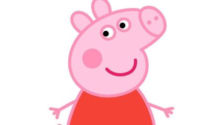 最火的动画片_小猪佩奇来厦门解决 亲子教育 的八大痛点 英国原版中文