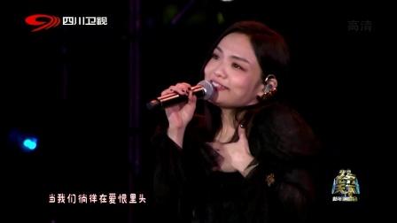 徐佳莹深情演唱歌曲《Love》,寒冷深冬也充满暖暖爱意!