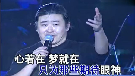好听一起唱: 刘欢《从头再来》, 祝2019年都有好运气