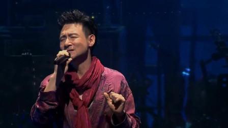 张学友深情演唱《当爱已成往事》, 一不小心听到泪奔!