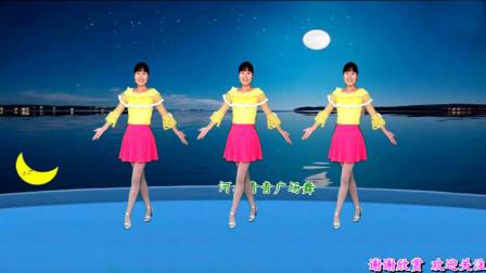 点击观看《河北青青广场舞《月下情缘》情歌对唱, 唯美动听, 32步好学好看》