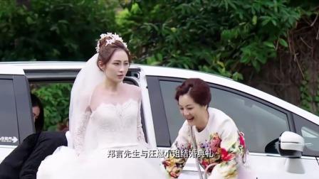 美女被亲妈哄骗穿婚纱称拍照,带去婚礼现场,结果竟是自己要结婚