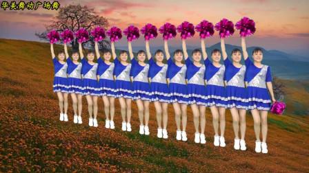 点击观看《华美舞动广场舞 经典民歌《大中国》80年代经典老歌 好听又好看》