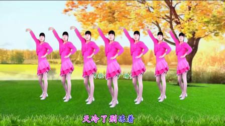 点击观看《河北青青广场舞《今生只爱你一个》16步附教学, 动感优美, 简单好学, 适合初学者!》