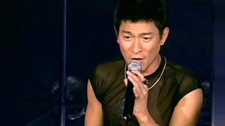 刘德华《谁人知》很少听过的一首粤语抒情金曲!