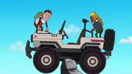 搞笑吃鸡动画: 霸哥萌妹都快没命了, 瓦特和马可波还有心思在玩跷跷板