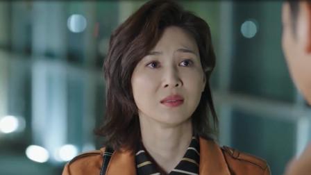 三分钟看完《那座城这家人》第三十三集 大鸣杨艾要离婚 小霜难以接受