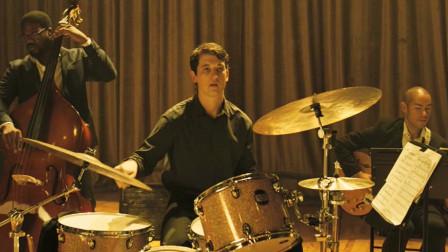 残酷励志片《爆裂鼓手》, 一个鼓手为音乐, 放弃一切的故事