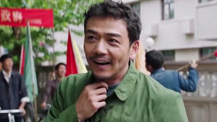 《大江大河》07 雷东宝以退为进,带领小雷家全员敲锣打鼓感谢县政府