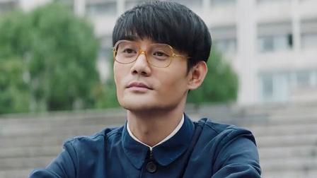 《大江大河》08 宋运辉与学生走心谈话,每一个差生的背后都有一段令人心酸的过往