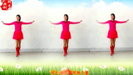 点击观看《阿采广场舞 吉庆的32步广场舞《吉祥飞舞》好听好看又简单》