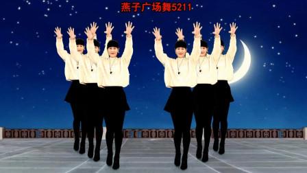 点击观看《燕子广场舞5211《最爱你的温柔DJ》演唱: 王峰 简单64步健身操 时尚好看》