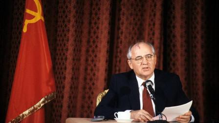 戈尔巴乔夫, 是不是导致苏联解体的罪人? 局座的评价说得好