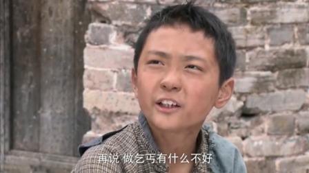 男孩说自己特别享受做乞丐,衣食无忧,还不用担心吃住的问题!